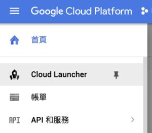 Google Cloud Platform Cloud Launcher image